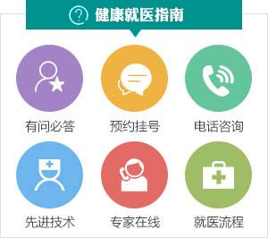 深圳治疗白癜风最好的医院就医指南